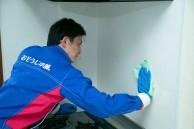 壁面、窓ガラス(ガラスがある場合)をお掃除
